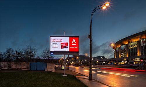 LED экраны для улицы