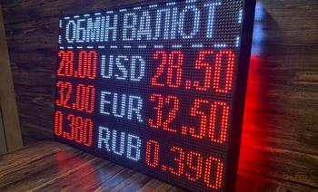 LED табло обмена валют